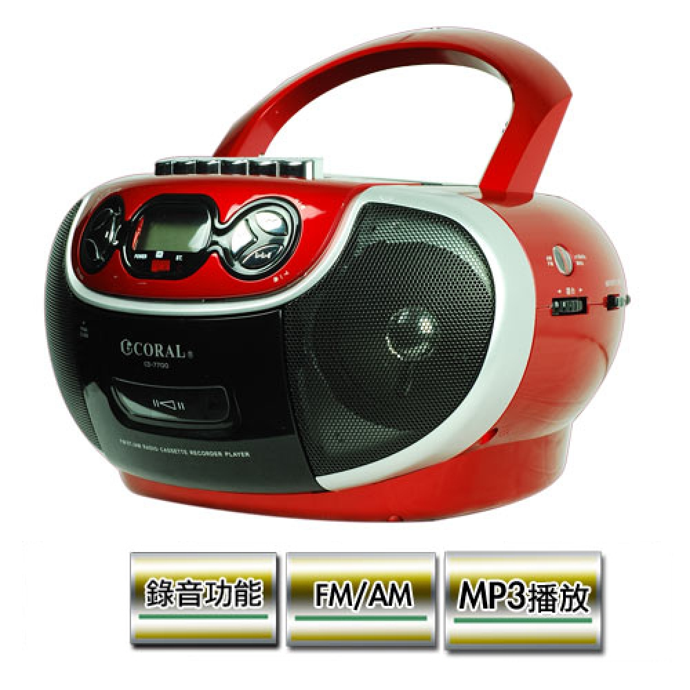 CORAL CD7700 Full Function Portable Boombox