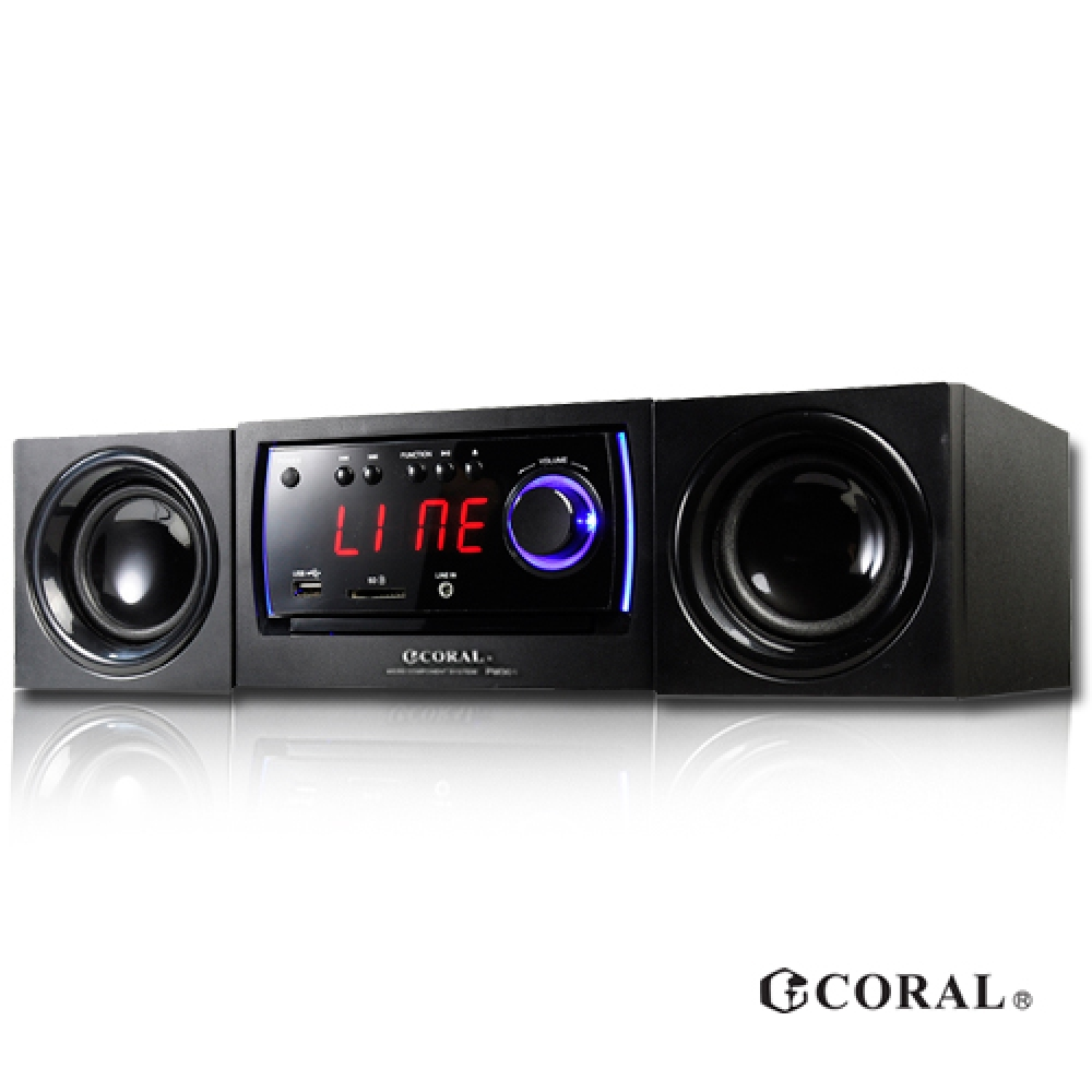 CORAL PM301 - Excellent Sound System/ mini DVD Bedside Audio