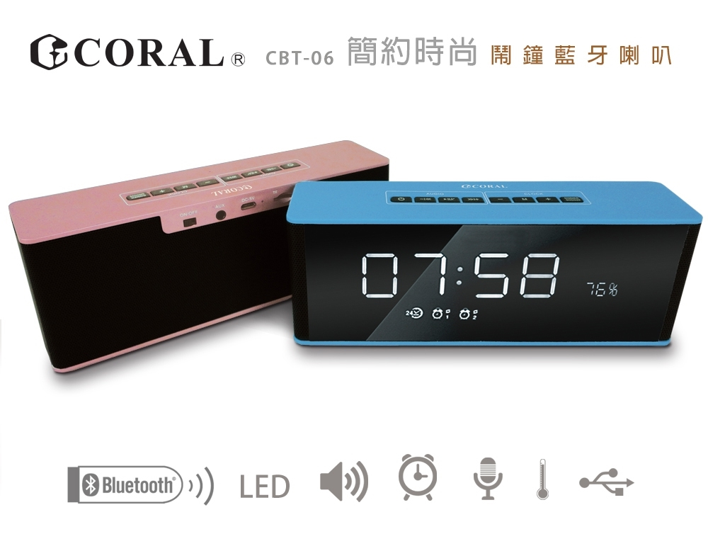 CBT06-1000-01.jpg
