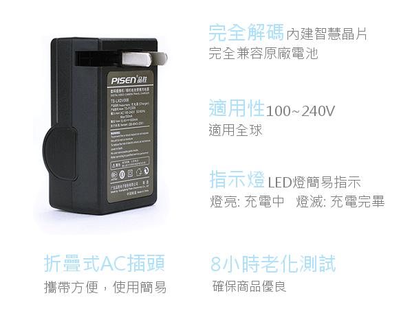 DSCcharger-3.jpg